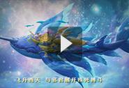 《远征》全新游戏剧情系统